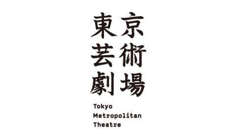 Tokyo Metropolitan Theatre logo